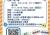 FUFA 小組海報3.19